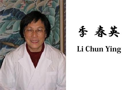 意外に知られていない「漢方」と「中医学」の違い …